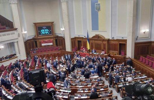 Верховная Рада Украини