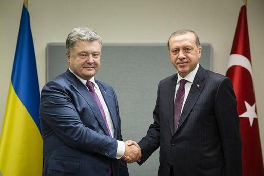 Порошенко та Ердоган