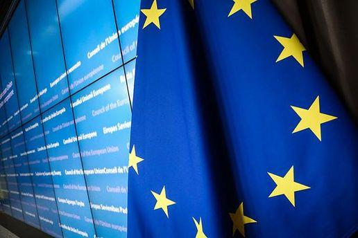 Євросоюз