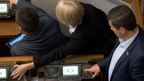 Депутати підтримали визнання Держдуми РФ нелегітимною