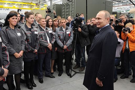 Володимир Путін на концерні