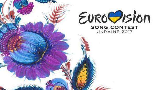 Киев примет Евровидение