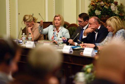 Геращенко: Боевики требуют обмена пленными вформате «45 на600»