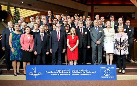 Члени Європарламенту