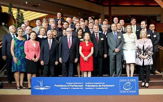 Члены Европарламента