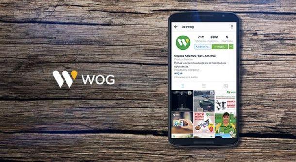 WOG Instagram