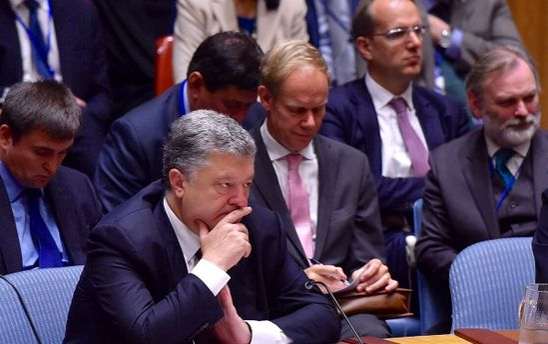 Петр Порошенко на заседании Совета безопасности ООН