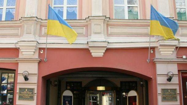 Украинский культурный центр захватили сторонники боевиков