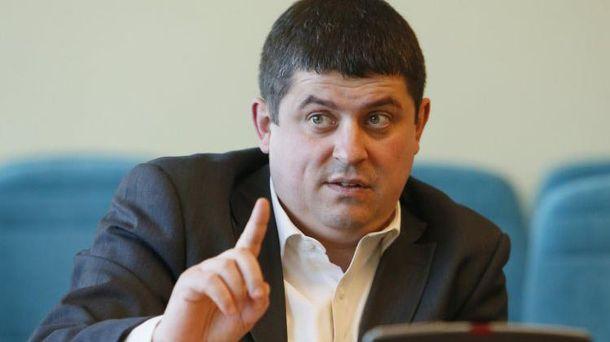 Керівник фракції політичної партії