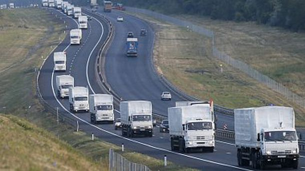 Гумконвой вже відправився до українського кордону