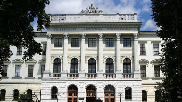 Національний університет