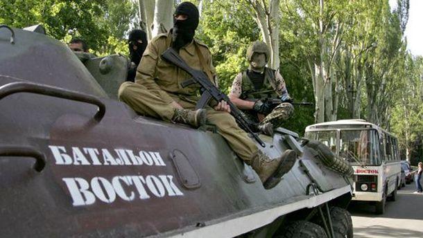 Терористи батальйону