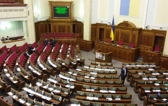 Рада приняла закон онезависимом энергорегуляторе