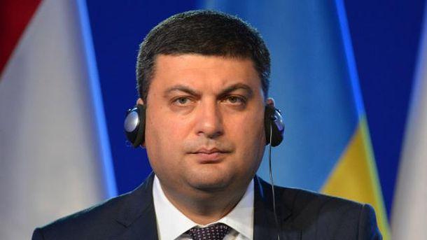 Руководство Украины подтвердило решение перевести «Нафтогаз» под свое управление