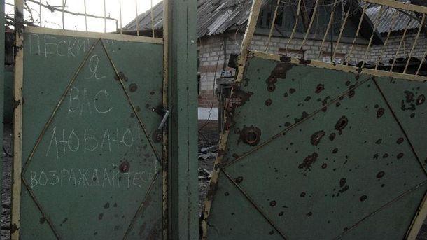 Уряд відновив фінансування підконтрольних Україні території на Донбасі
