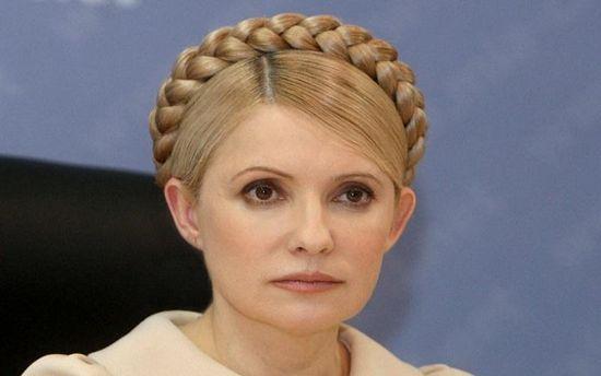 Тимошенко Юлия