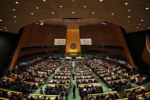 Порошенко виступив на Генасамблеї ООН