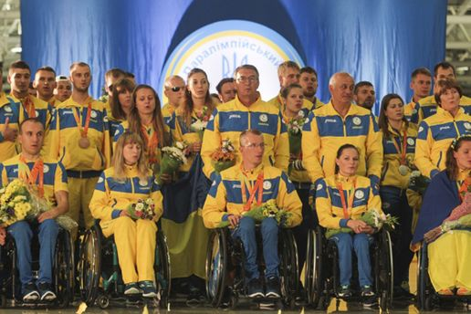 Паралімпійська збірна України