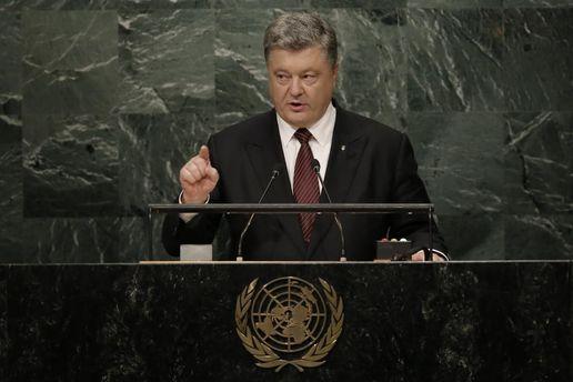 Президент рассказал миру о главной проблеме Украины