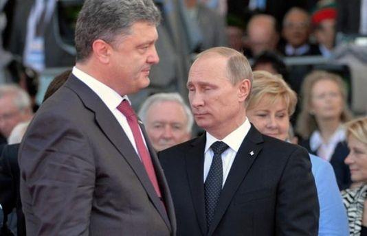 Путіну доведеться зустрітися з Порошенком