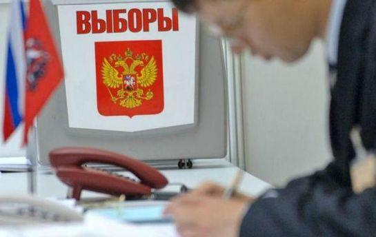 ЦИК: В Госдуму попадают 10 доэтого судимых человек