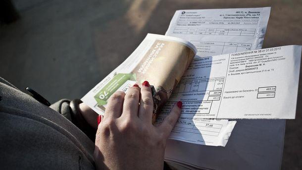 Платежки за коммунальные услуги