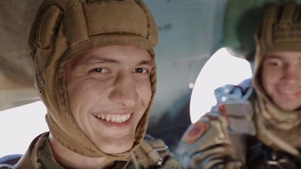Воїни, озброєні усмішкою