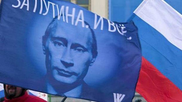 Существует ли в России культ Путина?