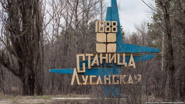 Об этом сообщил заместитель председателя Луганской областной государственной администрации Юрий Клименко.
