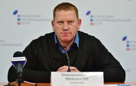 Геннадий Ципкалов