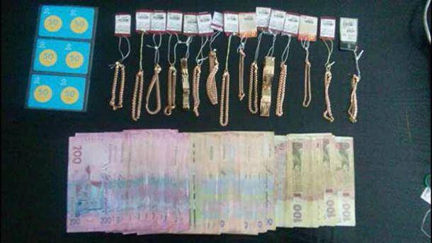 Гроші та коштовності
