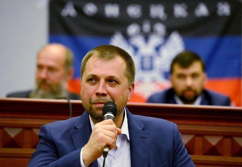 Бородай сказал, сколько человек вступили в«Союз добровольцев Донбасса»