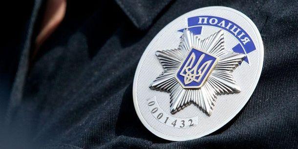 Поліцейський жетон