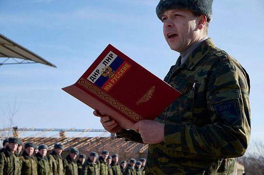 Пророссийские войска на Донбассе