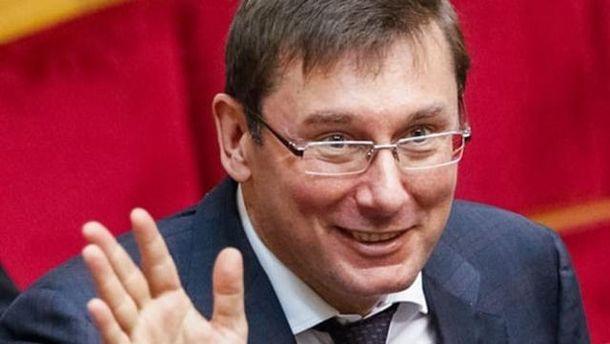 Генпрокурор Юрій Луценко
