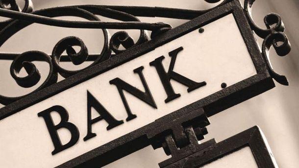Еще один банк заявил о своей ликвидации