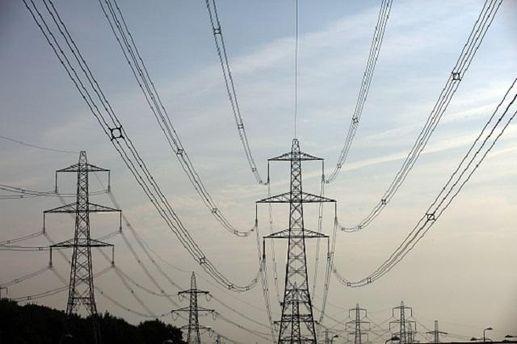 Электроэнергия