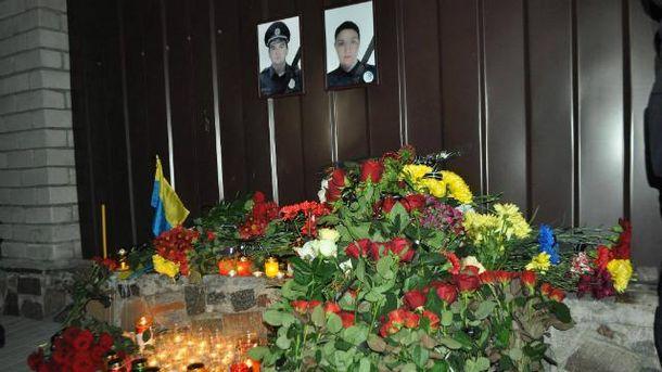 В Днепре попрощались с убитыми полицейскими
