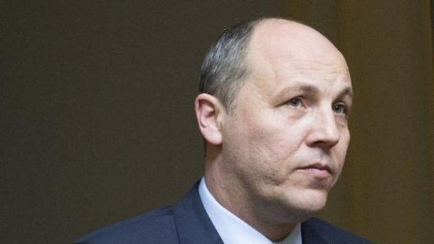 Парубій сподівається на позитивне рішення від Європарламенту