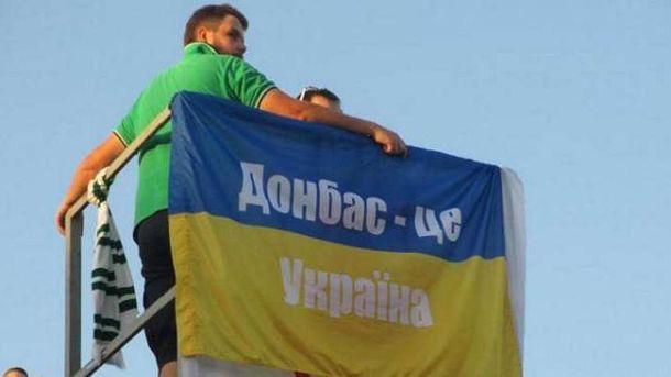 Донбасс – это Украина
