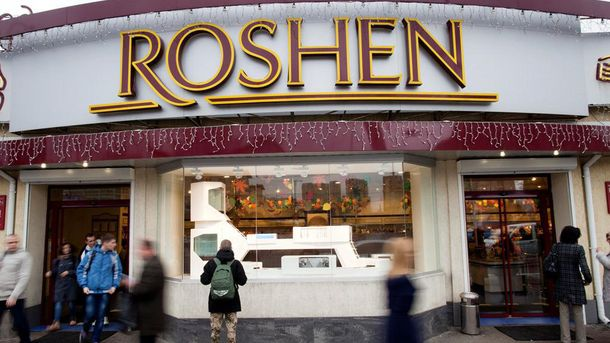Магазины Roshen вКиеве снова «заминировали»
