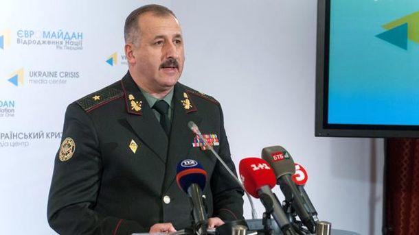 Володимир Талалай