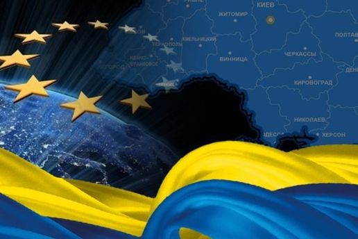 Що вплинуло на зниження симпатій до ЄС
