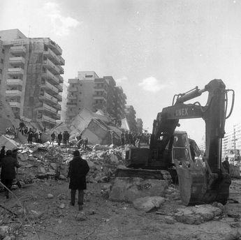 Последствия землетрясения в Румынии в 1970 году
