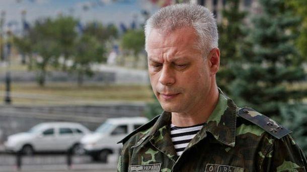 Лысенко сообщил хорошие новости с фронта