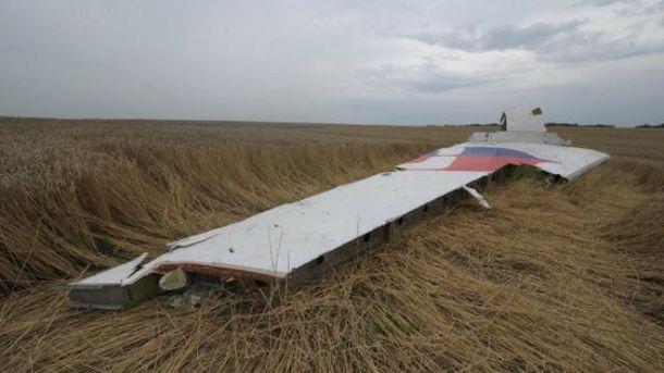 Обломки сбитого Boeing-777