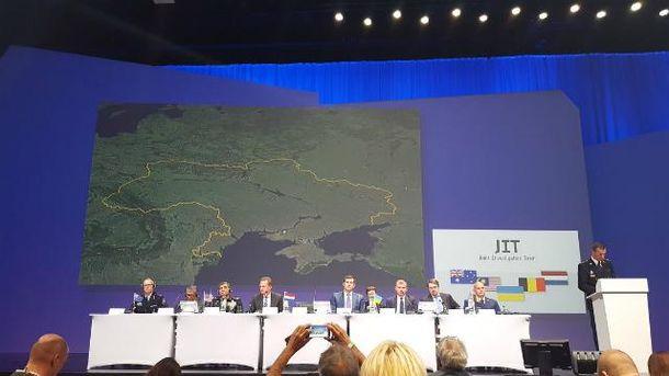 У Нідерландах представили результати розслідування збиття МН17