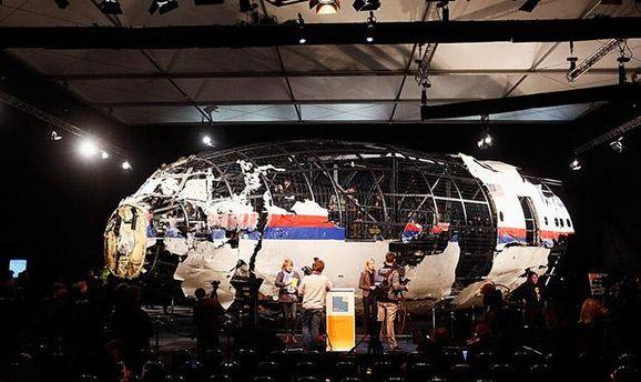 Уламки збитого літака