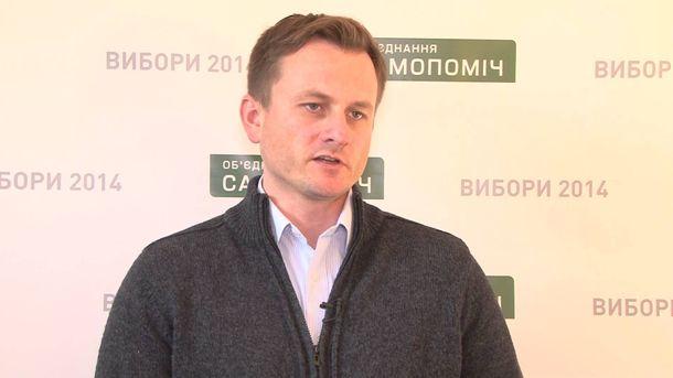 Сергій Кіраль