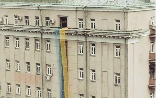 Флаг Украины в Москве